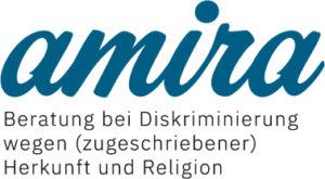 amira-logo-rgb (1)
